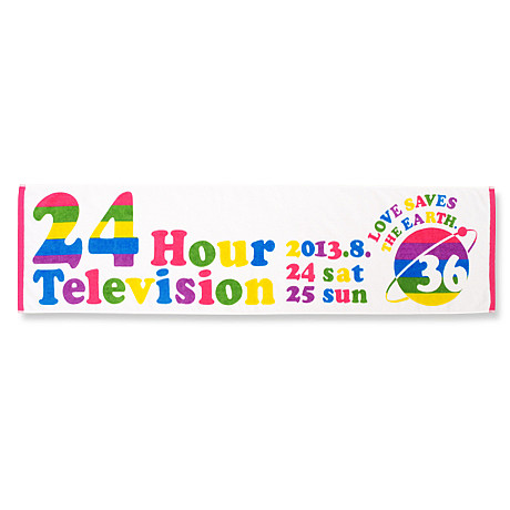 嵐★24時間TV 2013 スポーツタオル 相葉雅紀 松本潤 二宮和也 大野智 櫻井翔