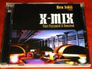 ●X-Mix●Ken Ishii●Si Begg Coldcut RSW UFO Squarepusher
