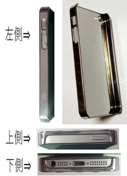 A-CASE for iPhone5,5S,SE-白レザーケース(新品)_画像2