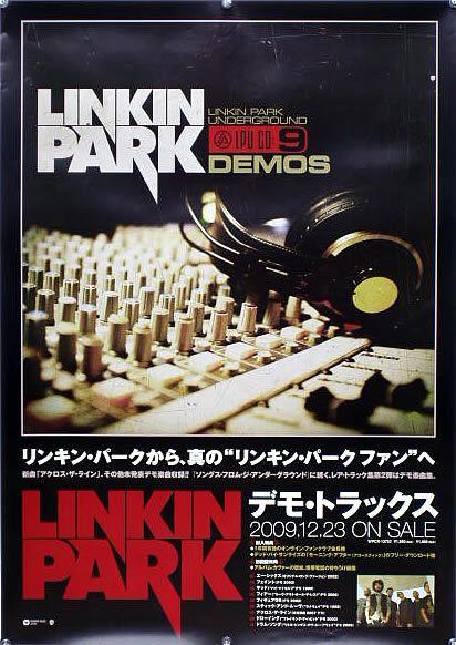 LINKIN PARK リンキン・パーク B2ポスター (1F20001)