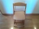 即決!子供用高さ調節可能学習椅子チェア木製キナリ浜本工芸
