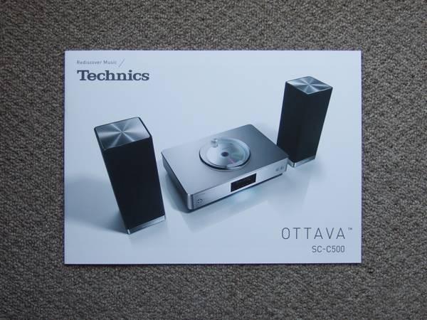 [ catalog only ]Technics OTTAVA SC-C500 2015.12 inspection SL RS SU SE SB SH EAH