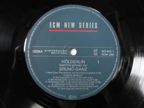 レア Ecm Bruno Ganz Holderlin ドイツ盤 オリジナル