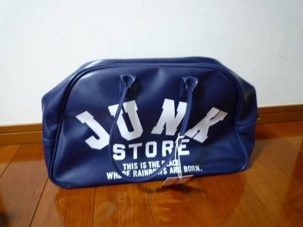 値下げ!ラスト1!JUNK STORE・ボストン・スポーツバッグ_画像1