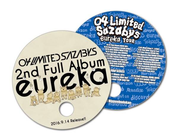 04 Limited Sazabys eureka ★販促用うちわ★ 非売品