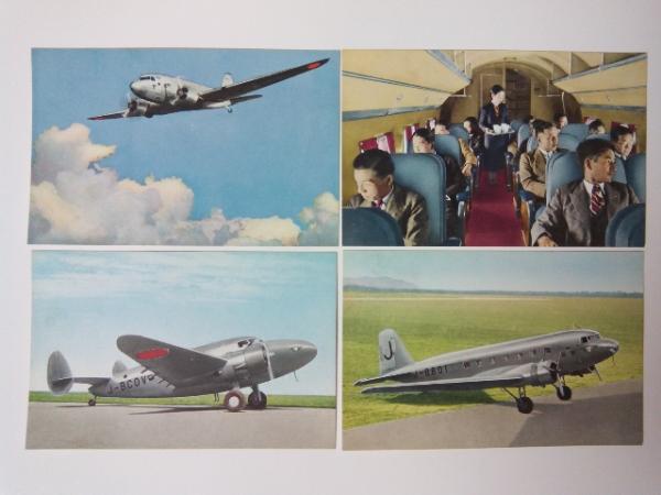 戦前の絵葉書8枚 日本航空 JAL 飛行機 旅客機 戦闘機_画像2