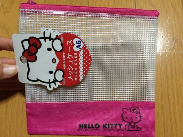 ハローキティ メッシュケース A6 新品 ピンク_画像1