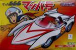 絶版品■マッハ号(モーター動力リモコンBOX付き)マッハGOGOGO