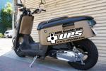 UPS(アップス)VOX50 メッキ クランクケース カバー ボックス  ヤマハ BWS50