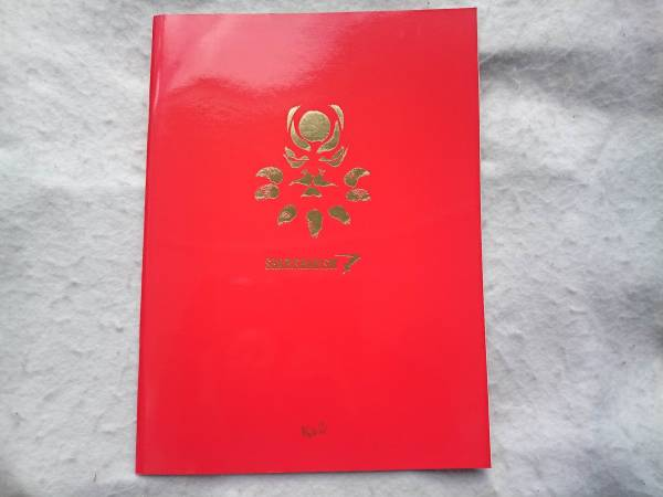 米米CLUB 1989年 SHARISHARISM 7 ツアーパンフ