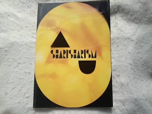 米米CLUB 1991年 AU SHARISHARISM ツアーパンフ