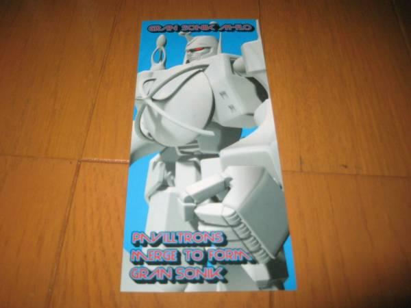 即決非売★m-flo★ステッカー★エキスポ防衛ロボット GRAN SONIK