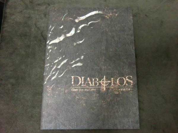 ◆GACKT DIABOLOS ツアー パンフレット 美品◆