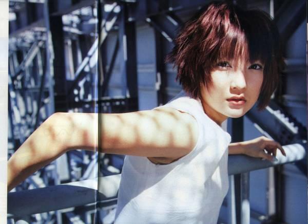 ☆☆山田まりや 遠藤久美子『週刊SPA 1998年 4/15号』☆☆