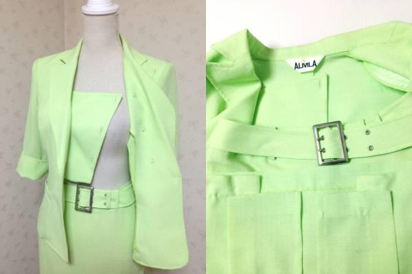 【上下セット】 ◆ ALIVILA / アリビラ ◆ スーツ ジャケット スカート 「サイズ:9AR64」 (CM30L089)_画像3