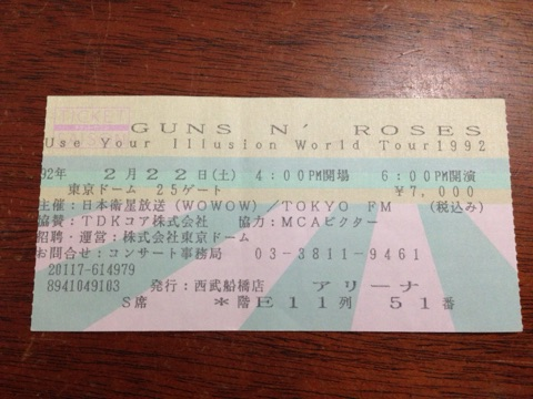 GUNS N' ROSES ガンズアンドローゼズ チケット半券 92年2/22 ライブグッズの画像