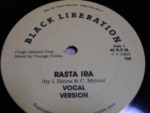 12inch org I.Binns & C.Myton Rasta Ira 1983年 EX- セドリックマイトン reggae レゲエ roots ルーツ vintage ビンテージ record レコード_画像1