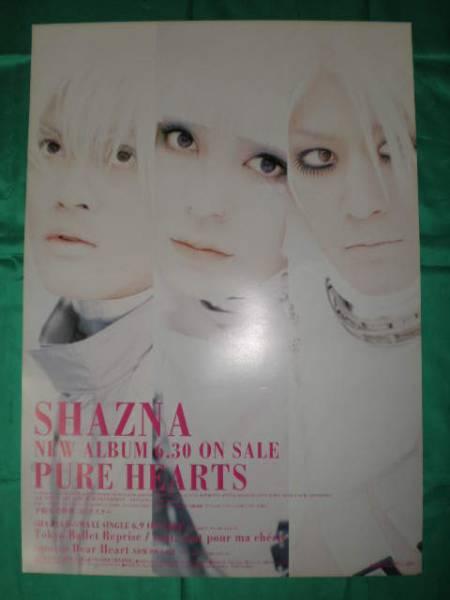 SHAZNA シャズナ IZAM PURE HEARTS B2サイズポスター