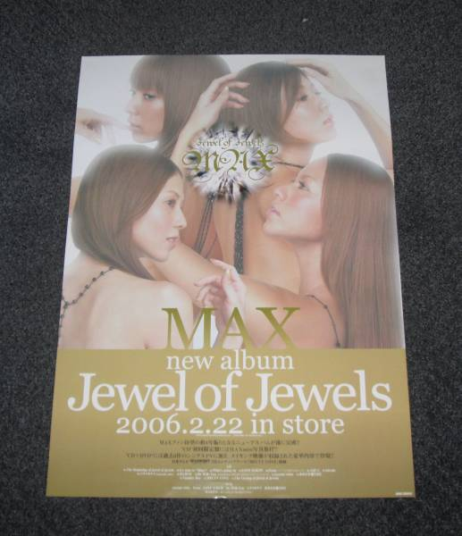 t3 告知ポスター [Jewel of Jewels] MAX Nana Mina Reina