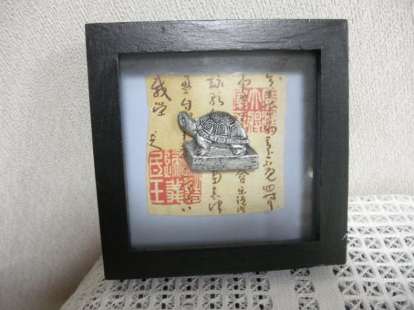 @@ カメ 亀の飾り物 インテリア 雑貨 アンティーク 古民具 漢文_画像1