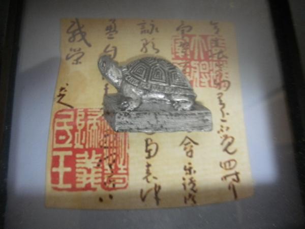 @@ カメ 亀の飾り物 インテリア 雑貨 アンティーク 古民具 漢文_画像2