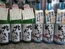 にごり酒/北あきた&天狗のとぶろく/720ML6本