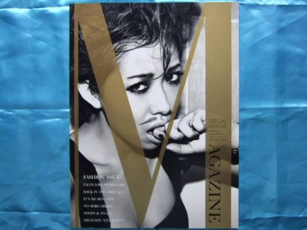 加藤ミリヤ2010-11ETERNAL HEAVEN TOURパンフMagazine