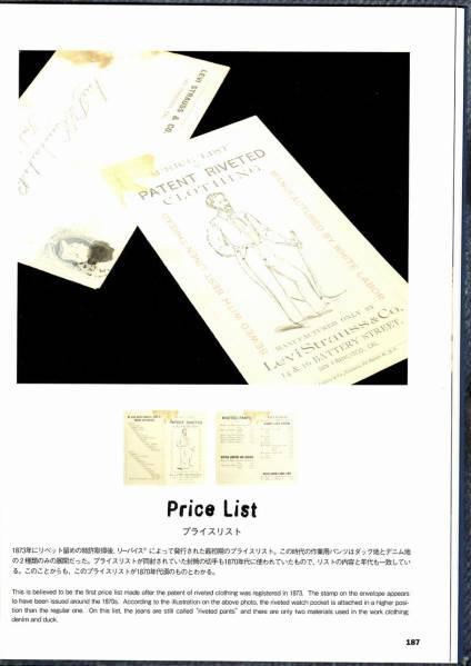 博物館級 1880s ビンテージ LEVIS リーバイス THE 501XX A COLLECTION OF VINTAGE JEANS 片ポケ デニム ジーンズ プライス リスト カタログ_参考画像(P187)