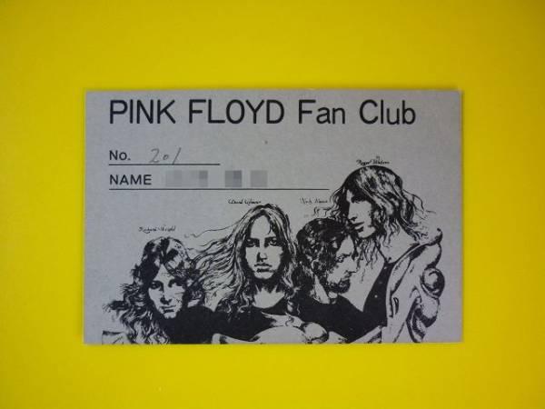 ファンクラブ会員証◆ピンク・フロイド Pink Floyd◆1970年代