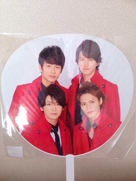 ジャニーズ カウントダウン 2015-2016 KAT-TUN うちわ 即決