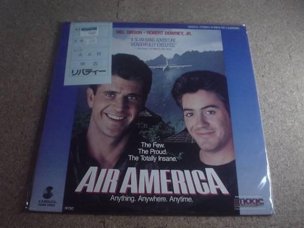 [LD] AIR AMERICA 輸入盤_画像1