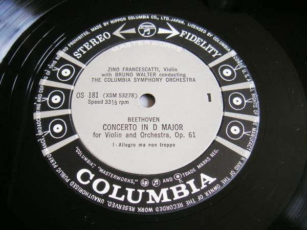 【帯LP】ジノフランチェスカッティ(OS181コロムビア1962年初回ヴァイオリン協奏曲ニ長調作品61BEETHOVEN VIOLIN CONCERTO IN D MINOR)_画像3