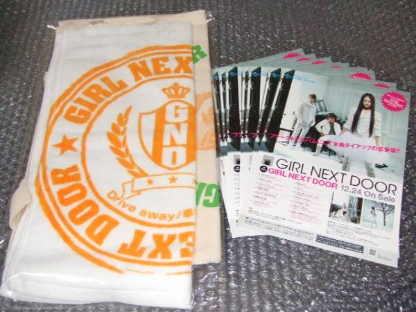 GIRL NEXT DOOR Girl Next Door brand new bag & towel flyers