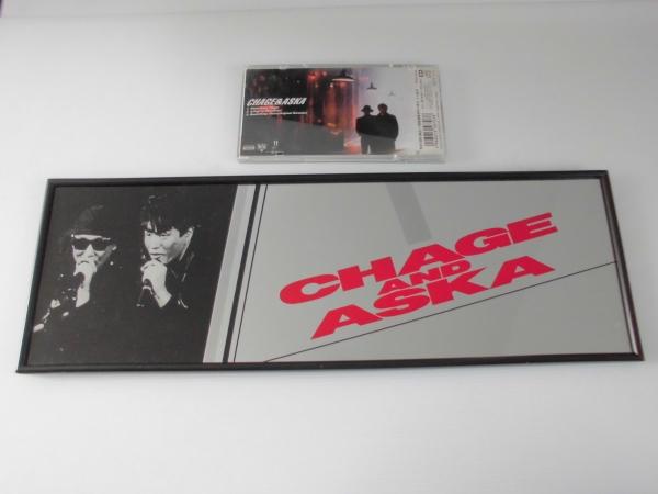 チャゲ&飛鳥 ミラーPOP+CD Something Thereセット