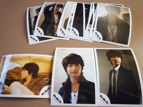 キスマイ玉森裕太DREAM BOYS JET2013 公式写真15枚