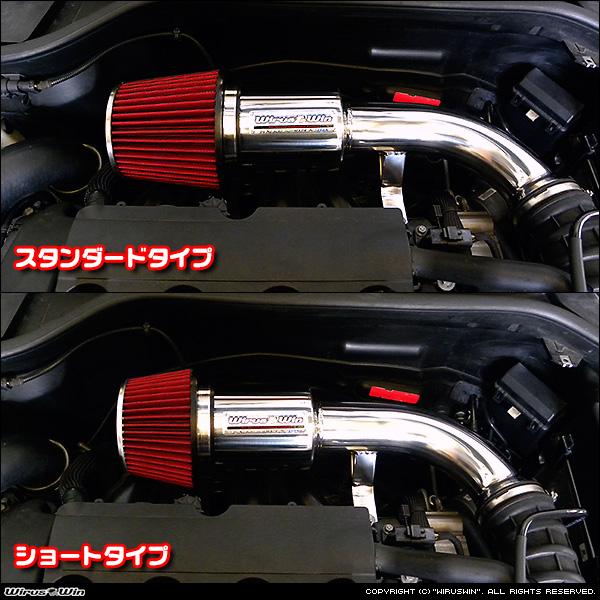 BMW ミニ(R55クーパーS/R56クーパーS)用大型チャンバー型パワーエアクリーナーKit_画像2