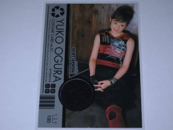 BOMB 小倉優子2 コスチュームカード01 026/180 グッズの画像
