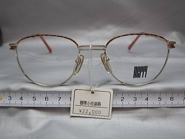 23□-10/めがね メガネ眼鏡 フレーム 日本製 IICPPI _画像1