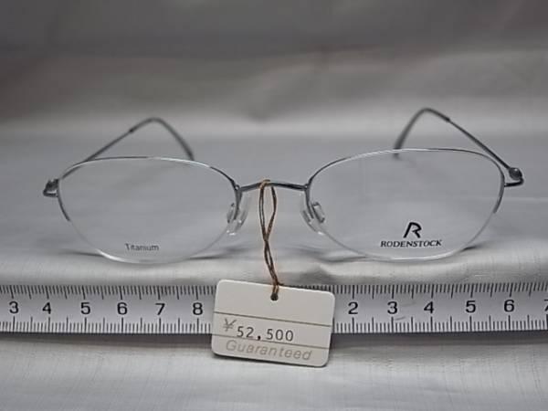 194□-11/メガネ めがね 日本製 ロウデンストック_画像1