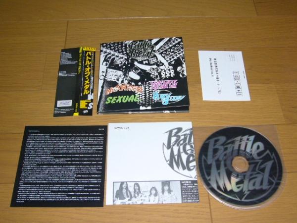 廃盤 帯付 紙ジャケ BATTLE OF METAL / HURRY SCUARY 他