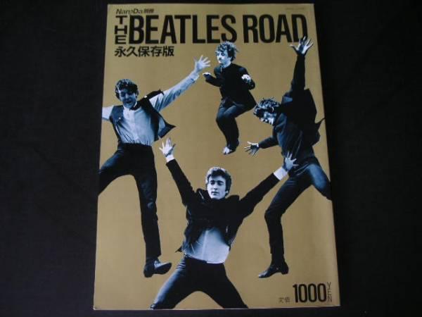 ◆THE BEATLES ROAD◆ザ・ビートルズ ロード 永久保存版