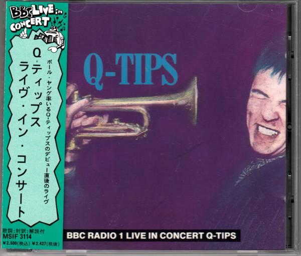 ★Q-Tips/CD「ライヴ・イン・コンサート」ポール・ヤング 帯付_画像1