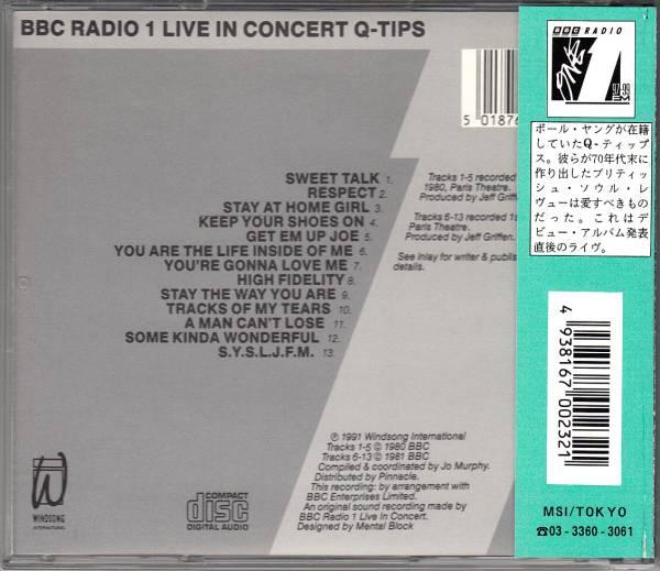 ★Q-Tips/CD「ライヴ・イン・コンサート」ポール・ヤング 帯付_画像2