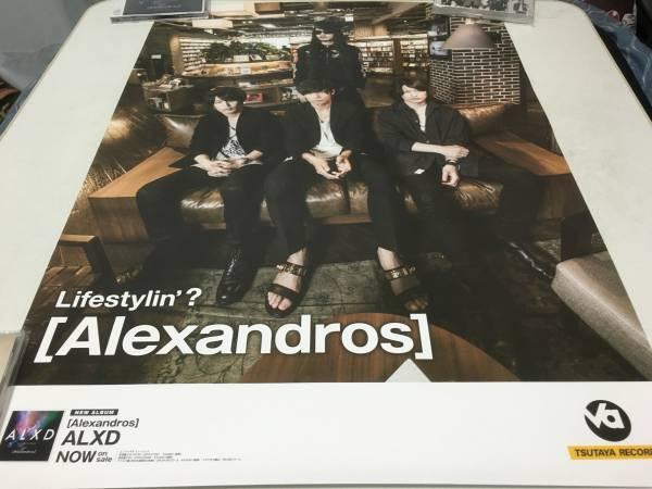 [Alexandros] Girl A ライブ会場予約特典TSUTAYAポスター 新品