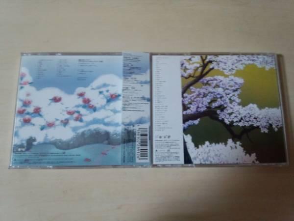 CD「藍より青し 藍青音盤一 桜 & 二 寒椿」二枚セット★_画像2