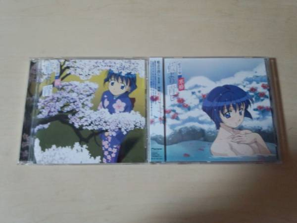 CD「藍より青し 藍青音盤一 桜 & 二 寒椿」二枚セット★_画像1