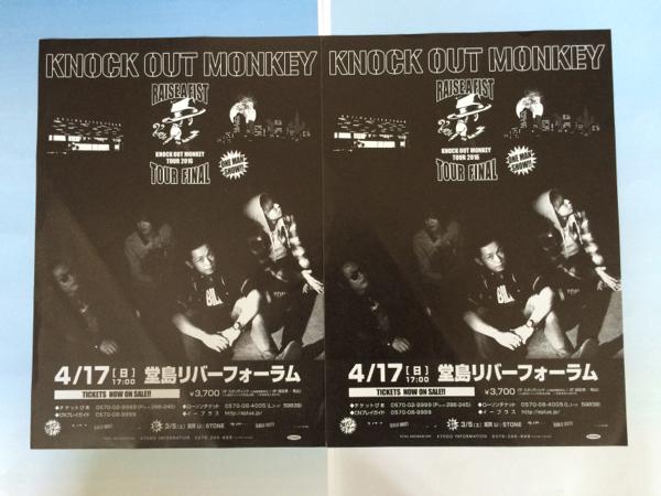 ライブイベントチラシ/KNOCK OUT MONKEY/ノック・アウト・モンキー/2枚セット