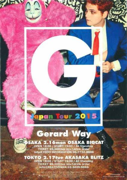 チラシ Gerard Way Japan Tour 2015