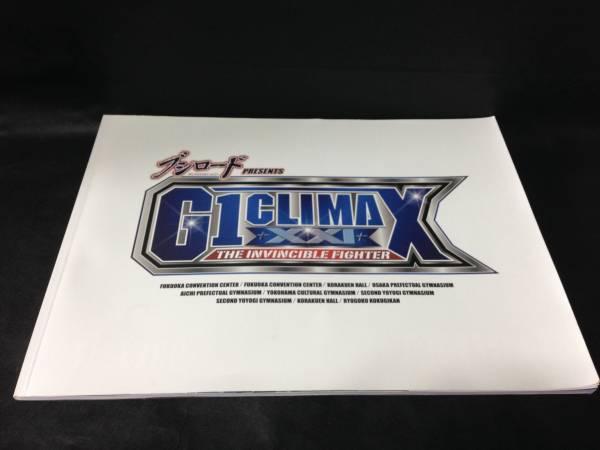 ★新日本プロレス パンフレット 2011 G1CLIMAX★送料無料★おまけ付★レア★_画像1
