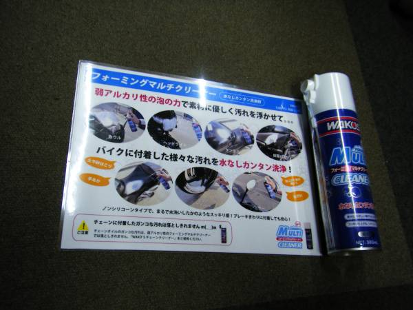 wako's 新製品 これは便利 ★フォ-ミングマルチクリ-ナ-店頭渡しOKギフトップトレ-ディング_画像3